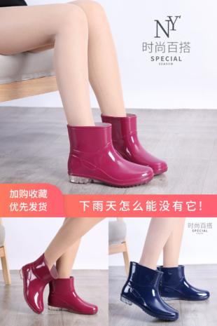 防滑防水耐磨雨鞋短筒时尚