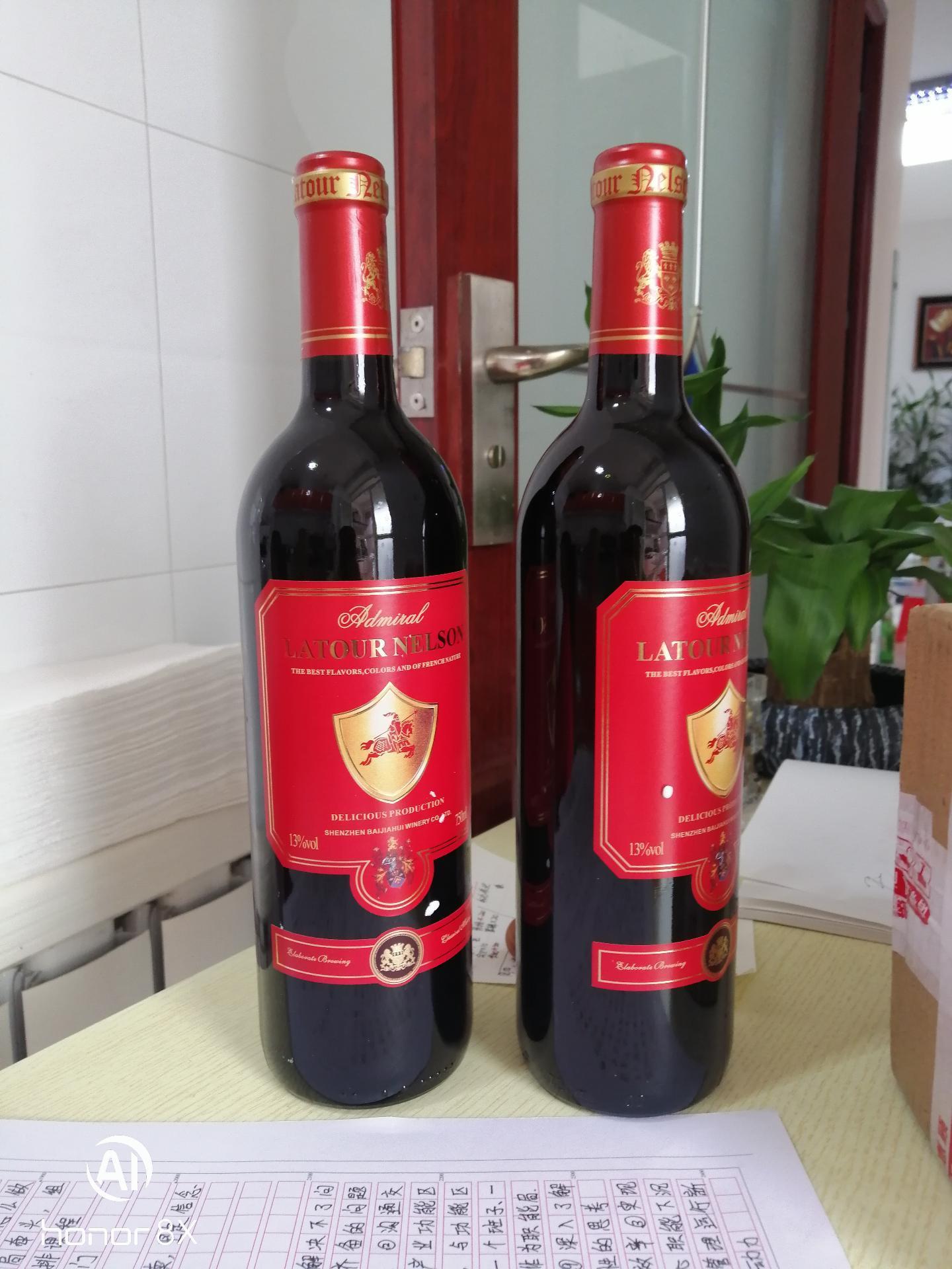 法国拉图进口14度高档红酒干红葡萄酒
