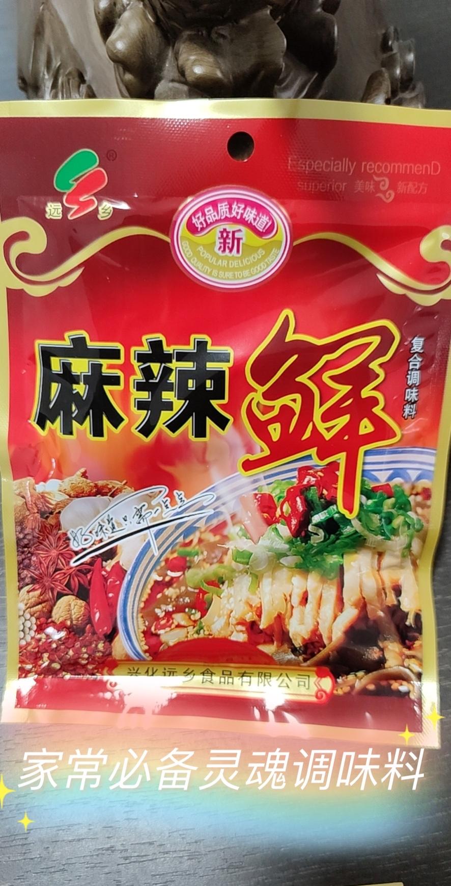 麻辣鲜调味料凉拌菜炒菜料