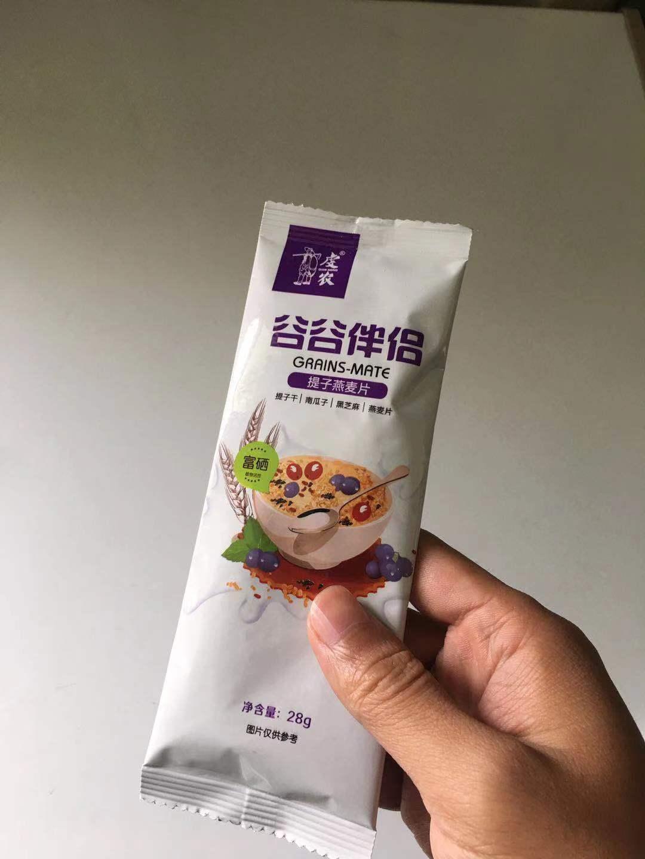 富硒提子坚果燕麦片28g/袋