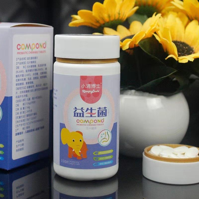 【150片高含量】小清博士益生菌咀嚼片