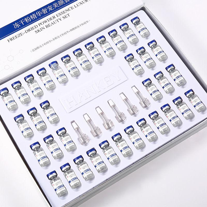 韩纪冻干粉套盒祛痘印修复精华液护肤品套装