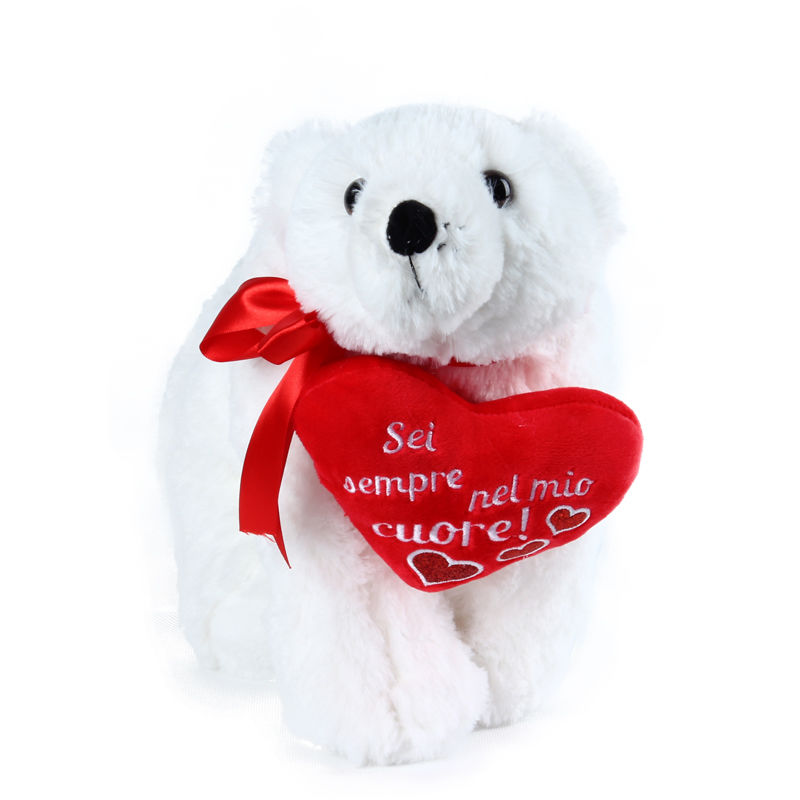 北极熊玩偶可爱熊毛绒玩具抱心送女朋友礼物