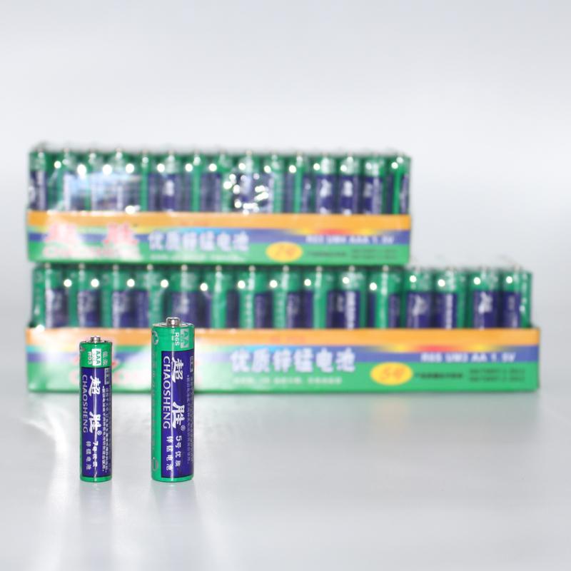 超胜7号电池5号小电池8粒