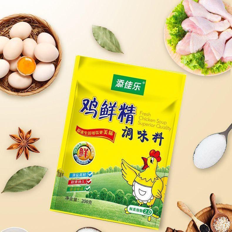 土鸡精家庭装炒菜煲汤调味料浓汤鲜商用批发