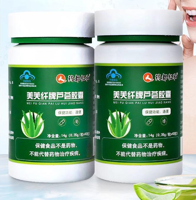 仁和芦荟胶囊适用便秘润肠胃益生菌