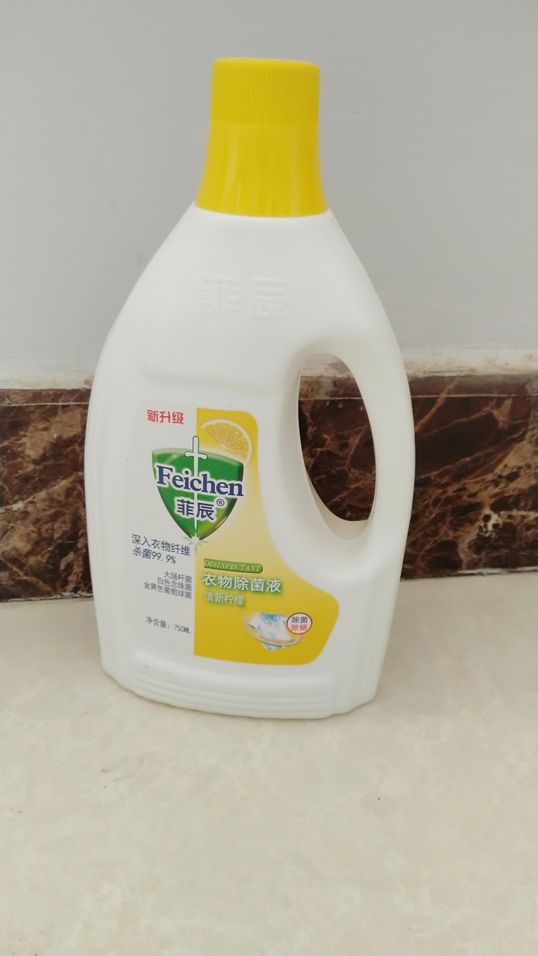 杀菌洗衣服抑菌除螨家庭衣物除菌液