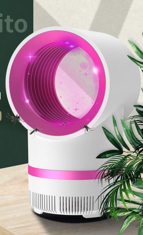 灭蚊灯家用静音灭蚊器室内孕妇婴儿