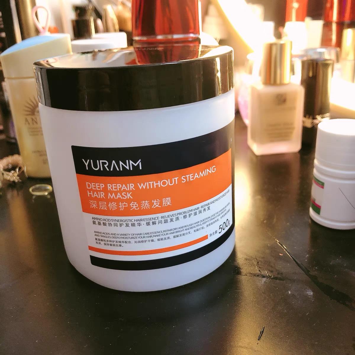 Yuranm瑜然美深层修护免蒸发膜