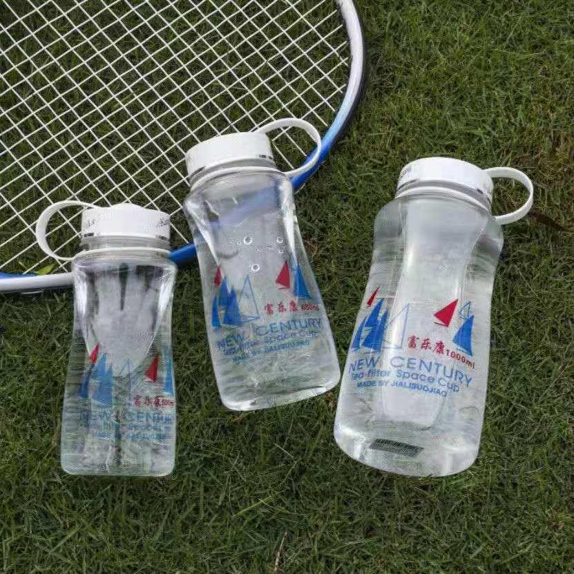 超大容量塑料太空杯便携旅游