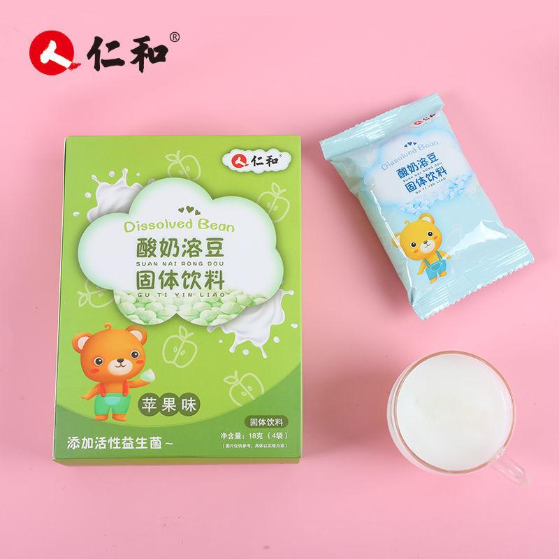 益生菌酸奶溶豆儿童宝宝零食溶豆儿童零食