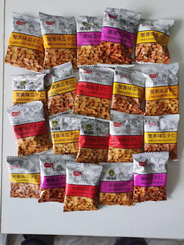 办公休闲零食蟹黄味瓜子仁20包