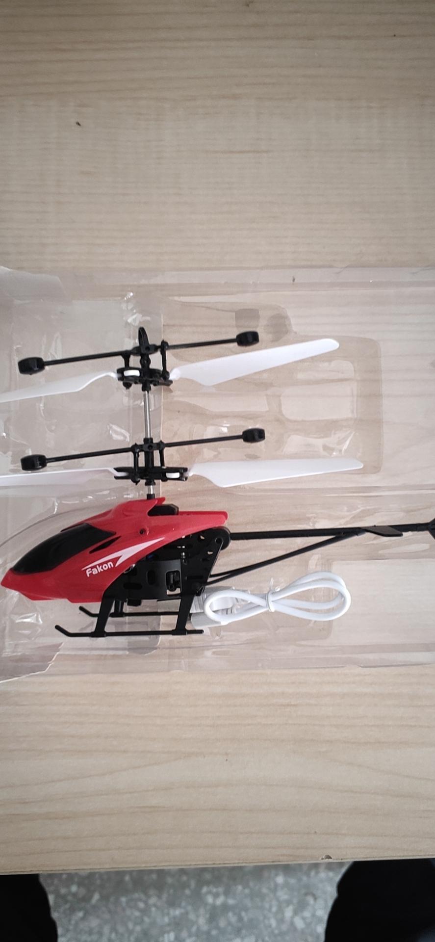感应飞行器玩具可充电耐摔无人机