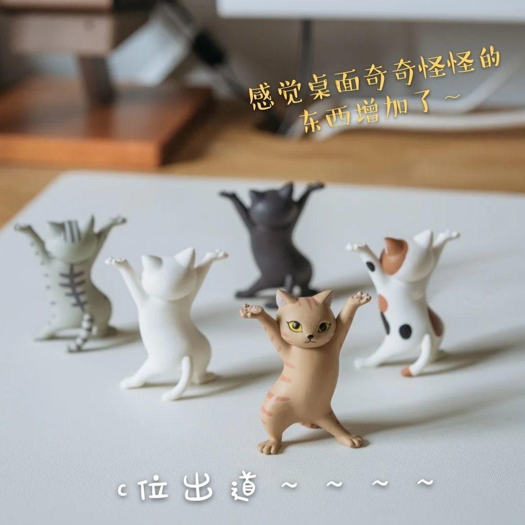 网红妖娆猫笔架摆件跳舞猫卡通