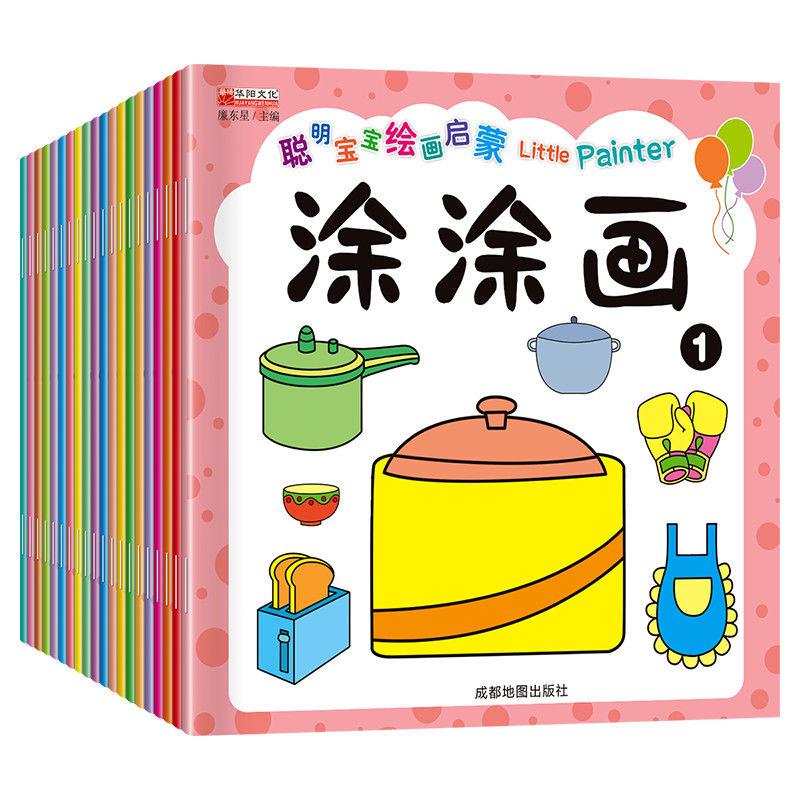 热卖儿童画册绘画册画画本幼儿涂色涂鸦