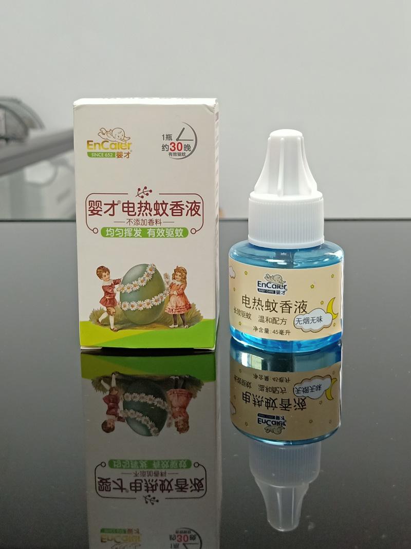 家用插电式电蚊香家庭驱蚊防蚊液补充液
