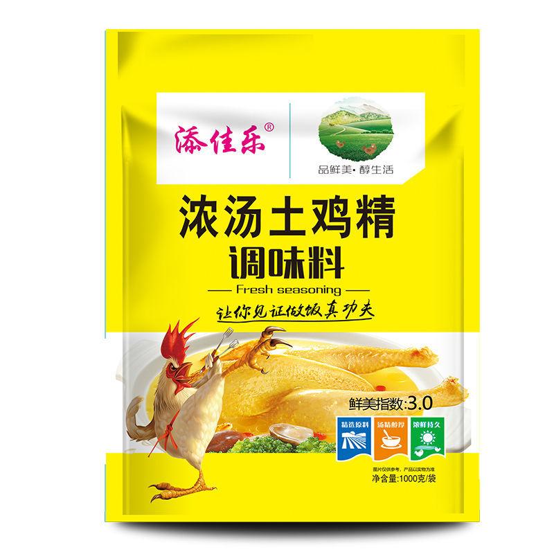 添佳乐土鸡精家庭炒菜调味品鲜味煲汤