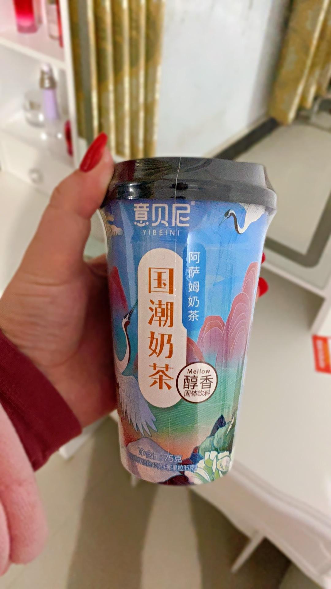 意贝尼奶茶杯装国潮奶茶75g*4杯