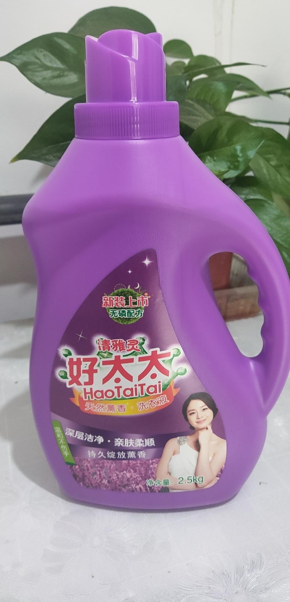 薰衣草好太太洗衣液5斤