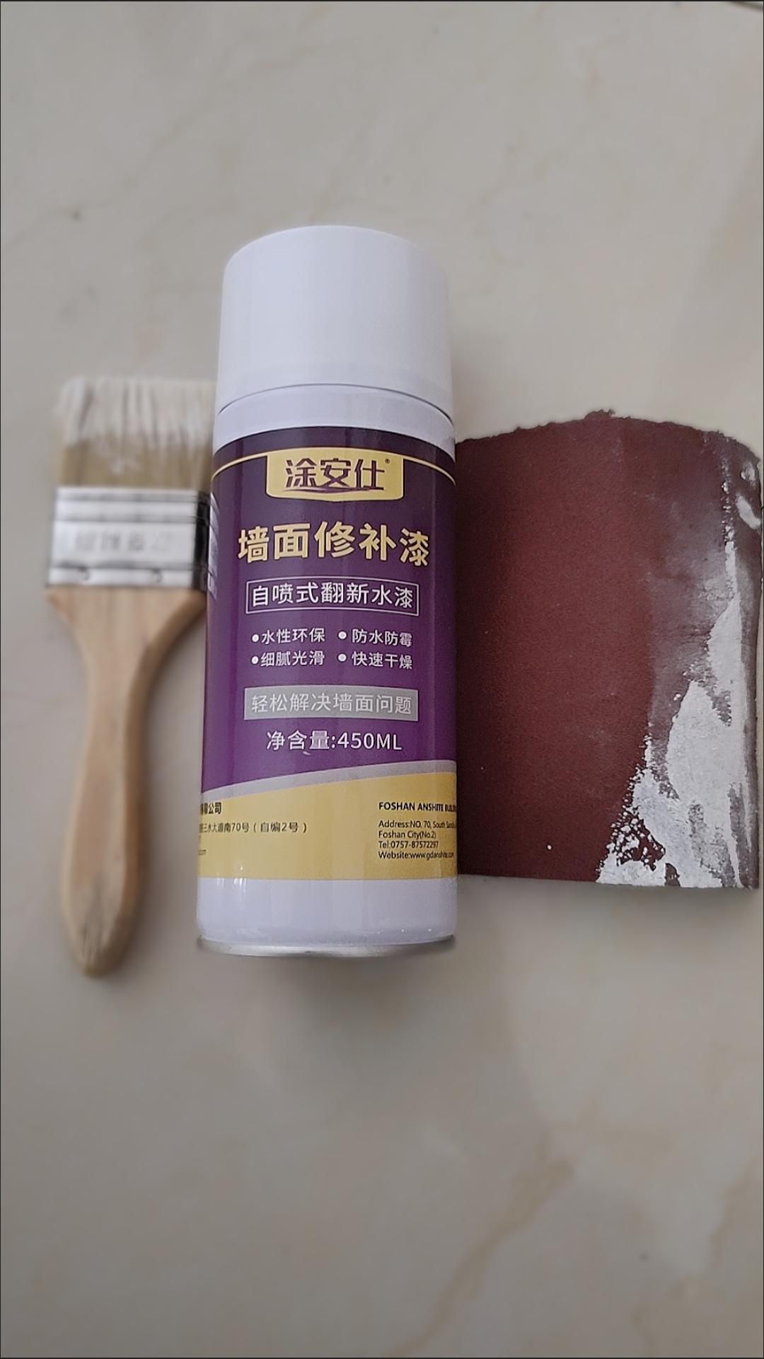 墙面自喷漆白色家用翻新涂鸦去污神器