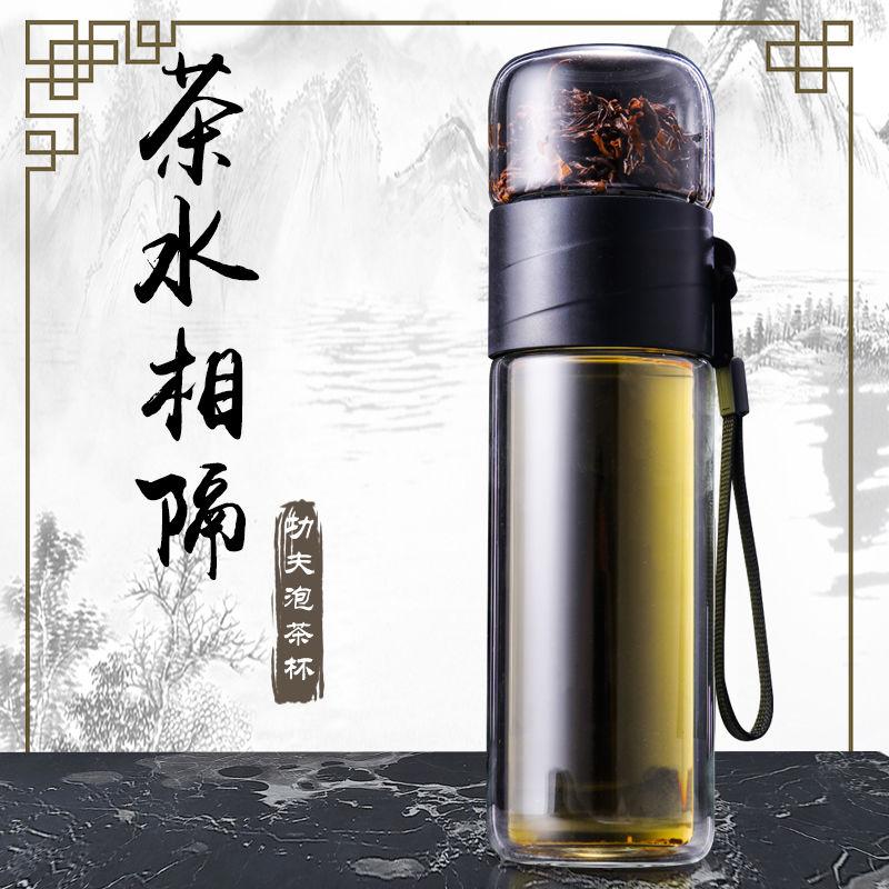高档茶水分离玻璃杯泡茶双层水杯女学生韩版