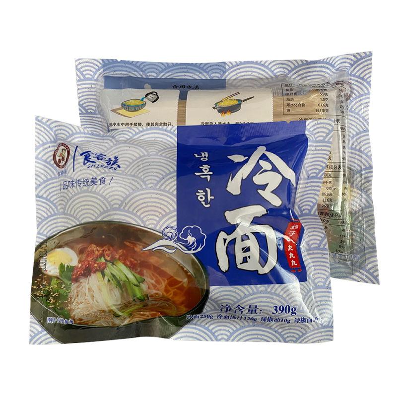 【东北大冷面】酸甜口鲜族厂家批发韩式冷面