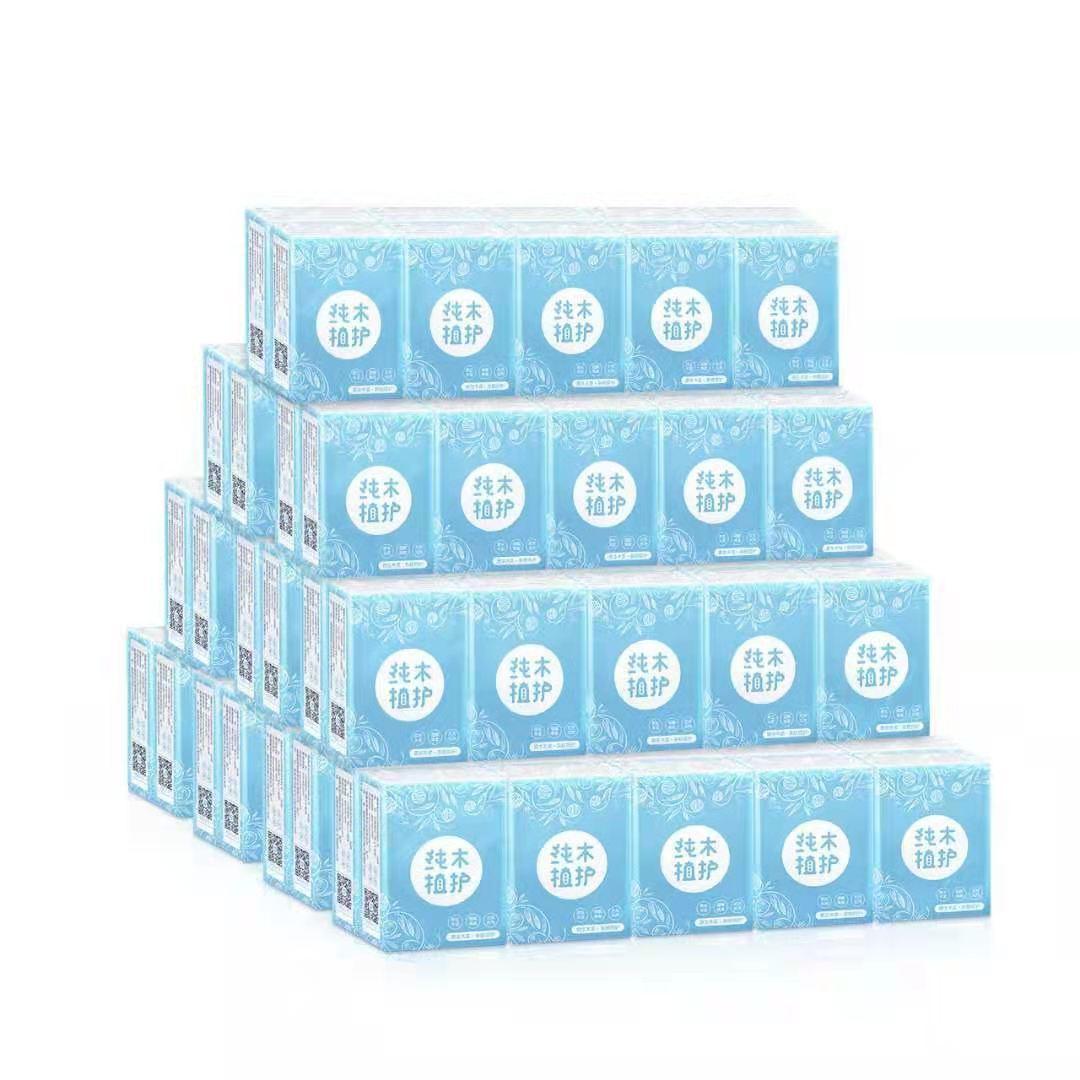 黑标品牌植护手帕纸纯品3层50小包