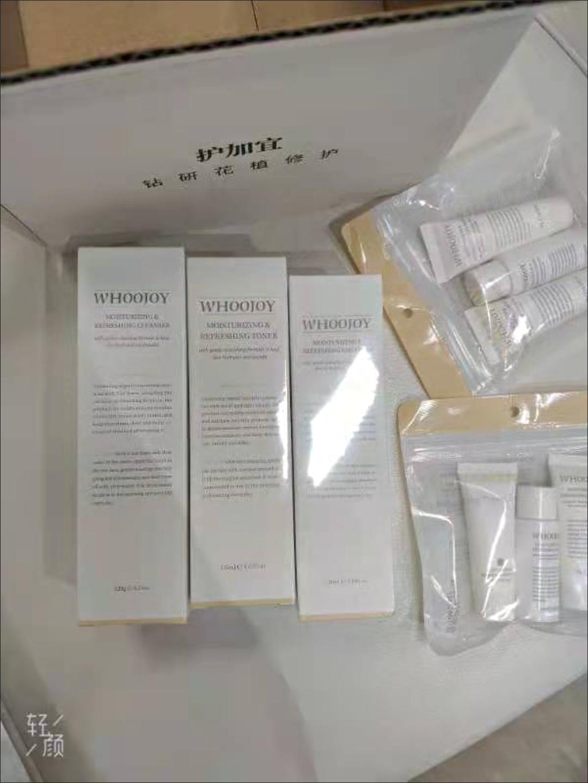燕麦孕妈护肤保湿补水四件套天然化妆品