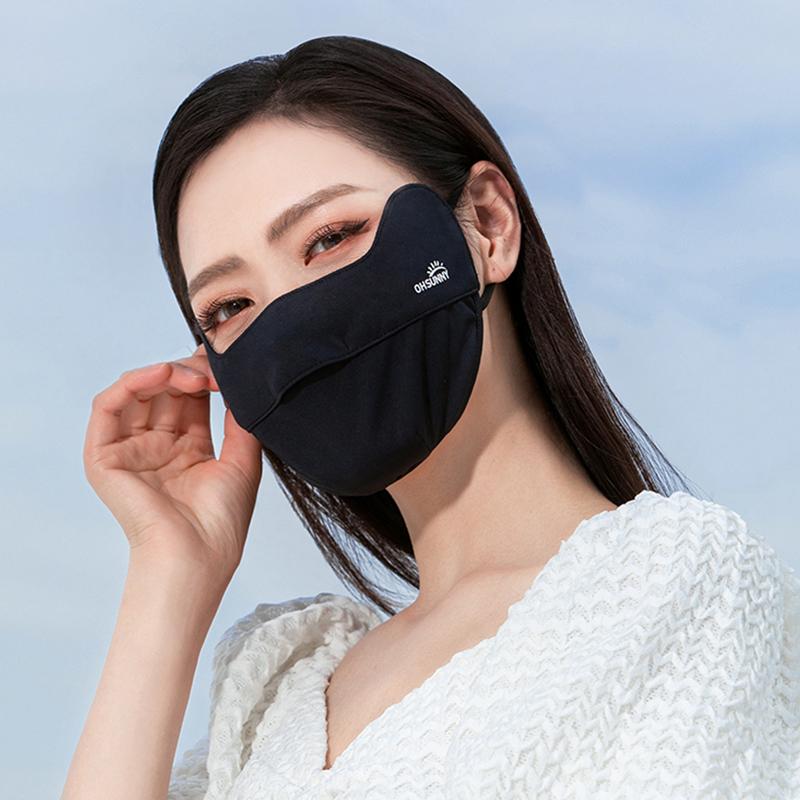 ohsunny防晒口罩时尚透气防紫外线