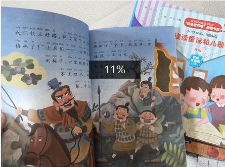 一年级上下册读读童谣与儿歌课外阅读书