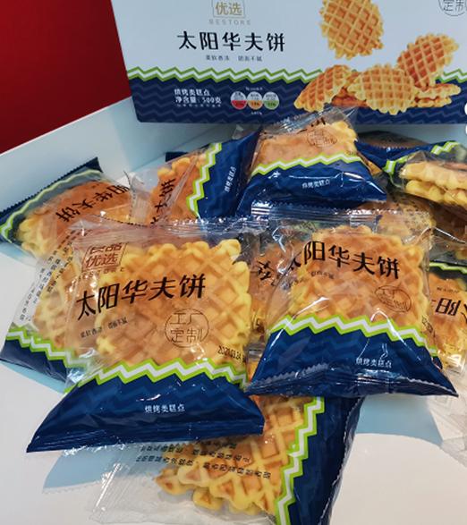 良品铺子太阳华夫饼500g网红零食饼干糕