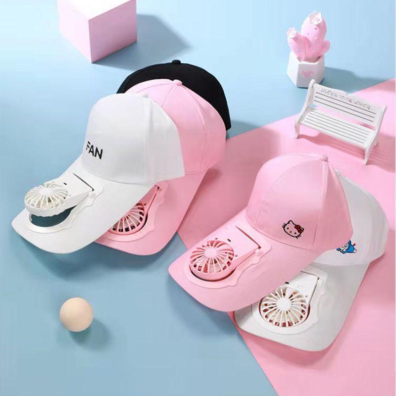 【风扇帽】抖音同款USB充电防晒风扇帽