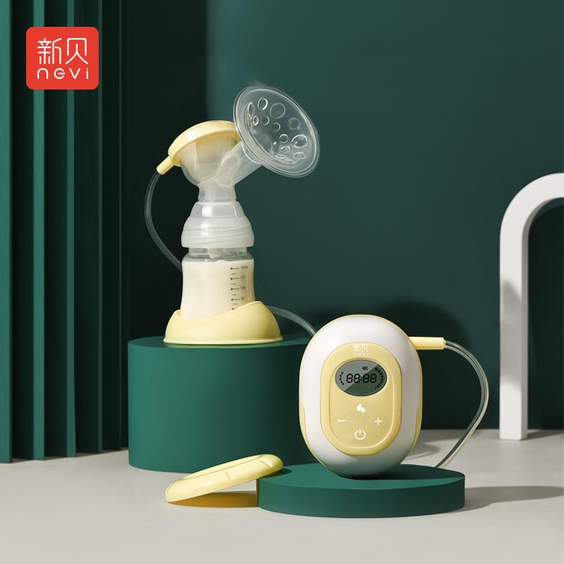 【锂电池充电款】新贝智能电动吸奶器