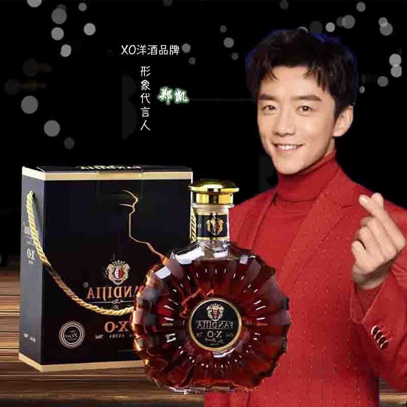 【郑凯代言】珍藏品质XO洋酒进口白兰地