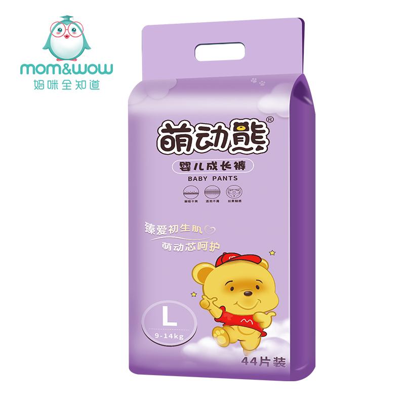【买1送1】萌动熊纸尿裤婴儿超薄拉拉裤
