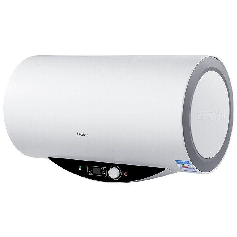 海尔电热水器节能洗澡60升Q5