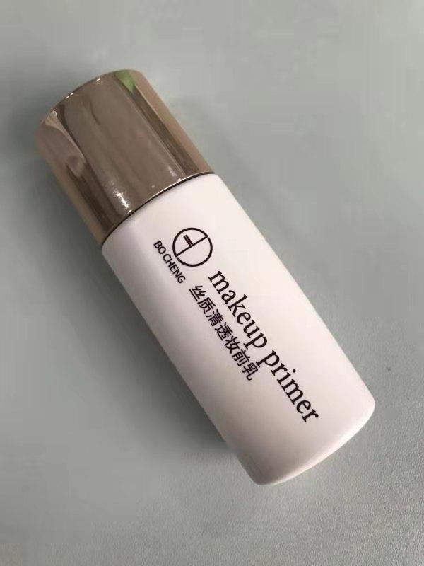 素颜丝滑妆前乳打底隔离保湿便携装