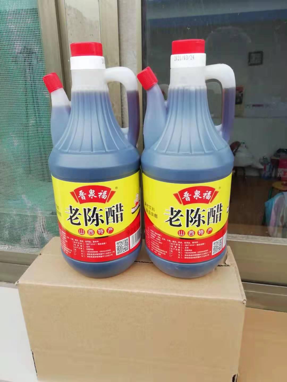 山西特产晋泉福老陈醋纯粮食酿造多用途