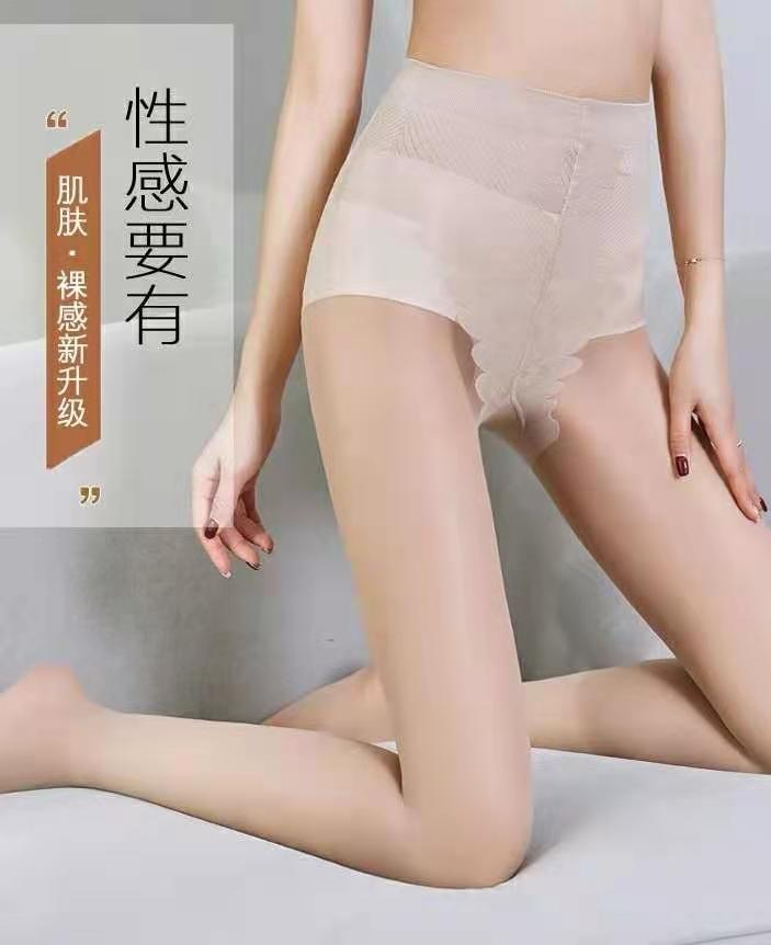 比基尼字母连体丝袜裤新款工厂直销