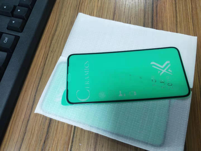 苹果陶瓷膜全屏覆盖手机膜手机钢化膜