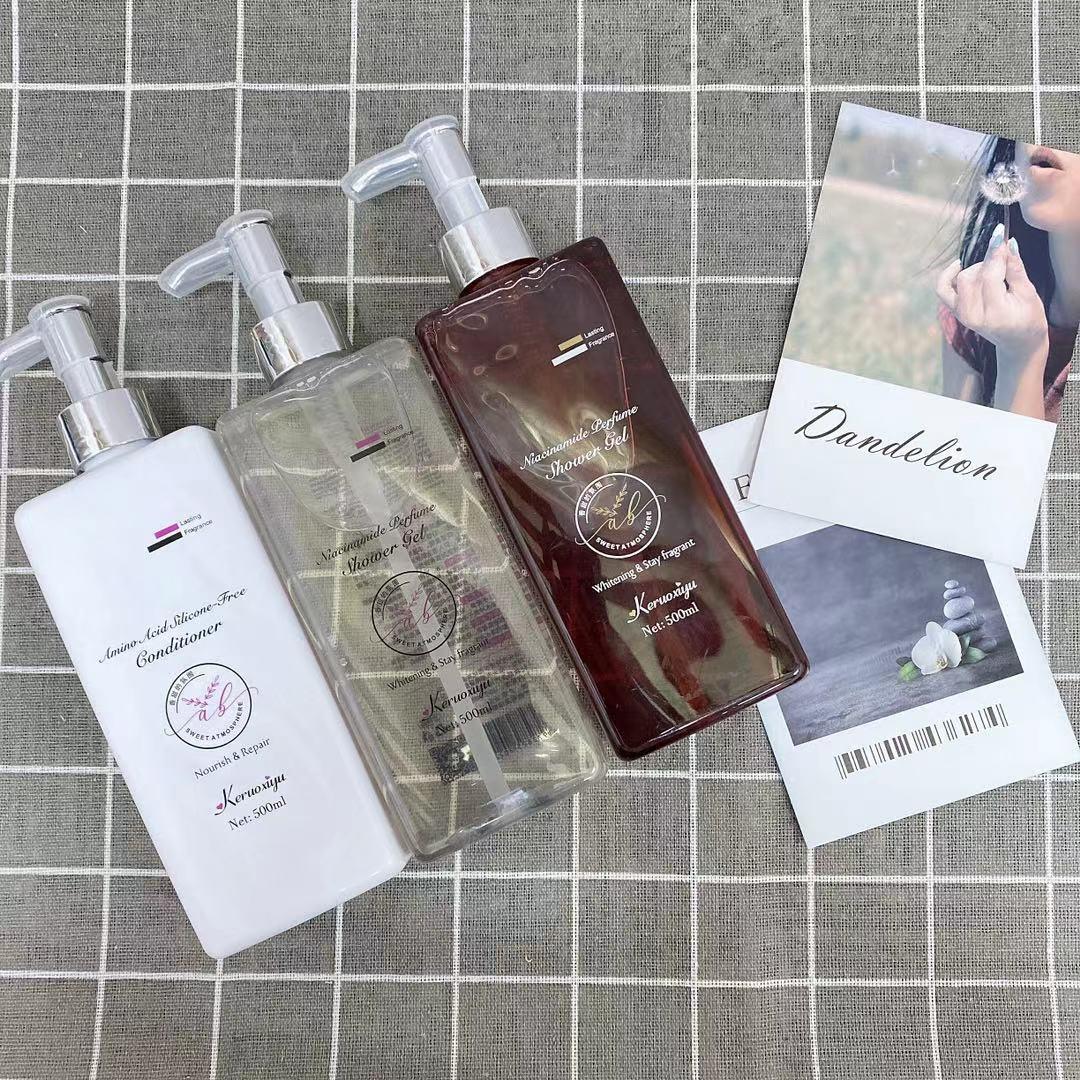 正品氨基酸洗发水套装沐浴露护发素