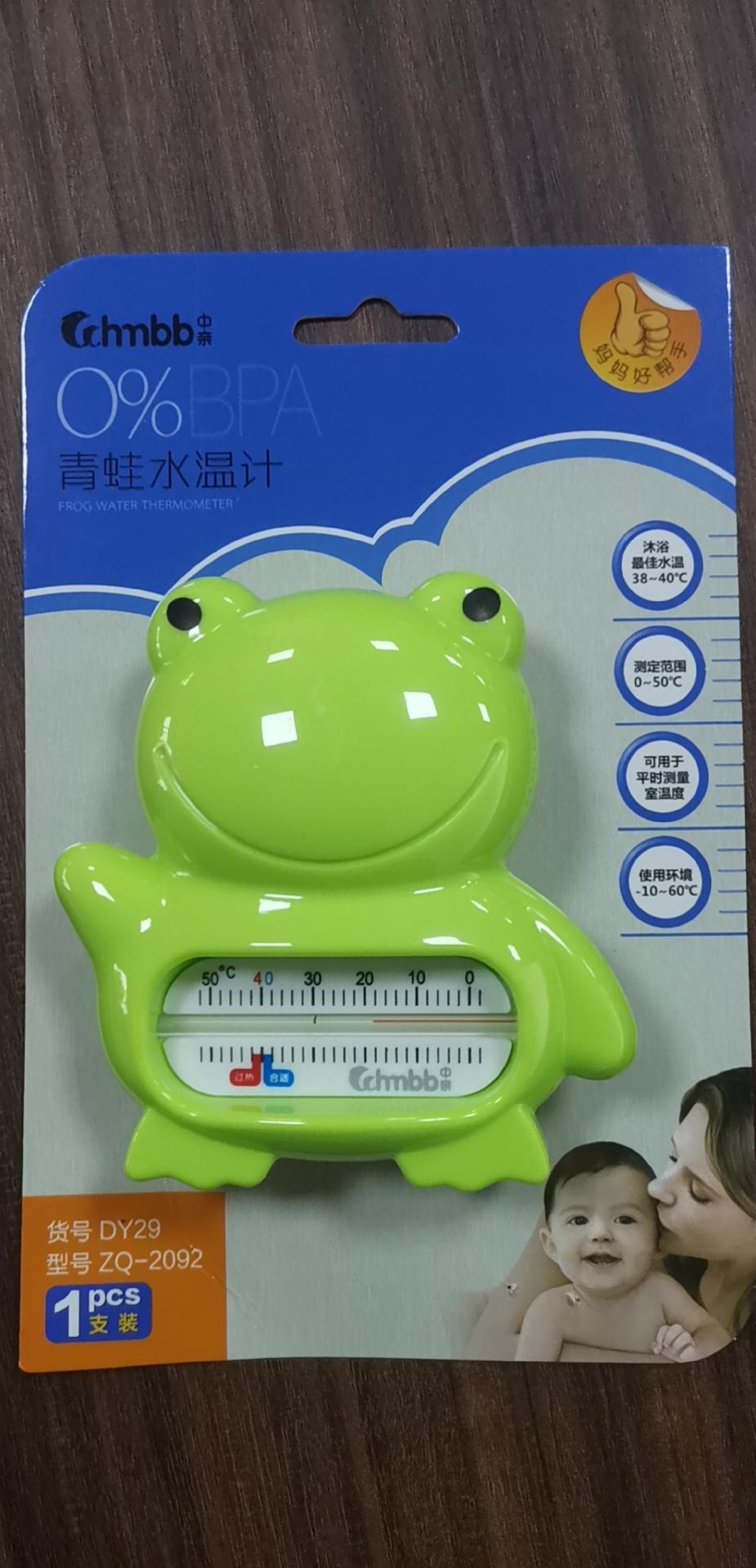 中亲婴儿洗澡卡通水温计宝宝浴盆测温仪
