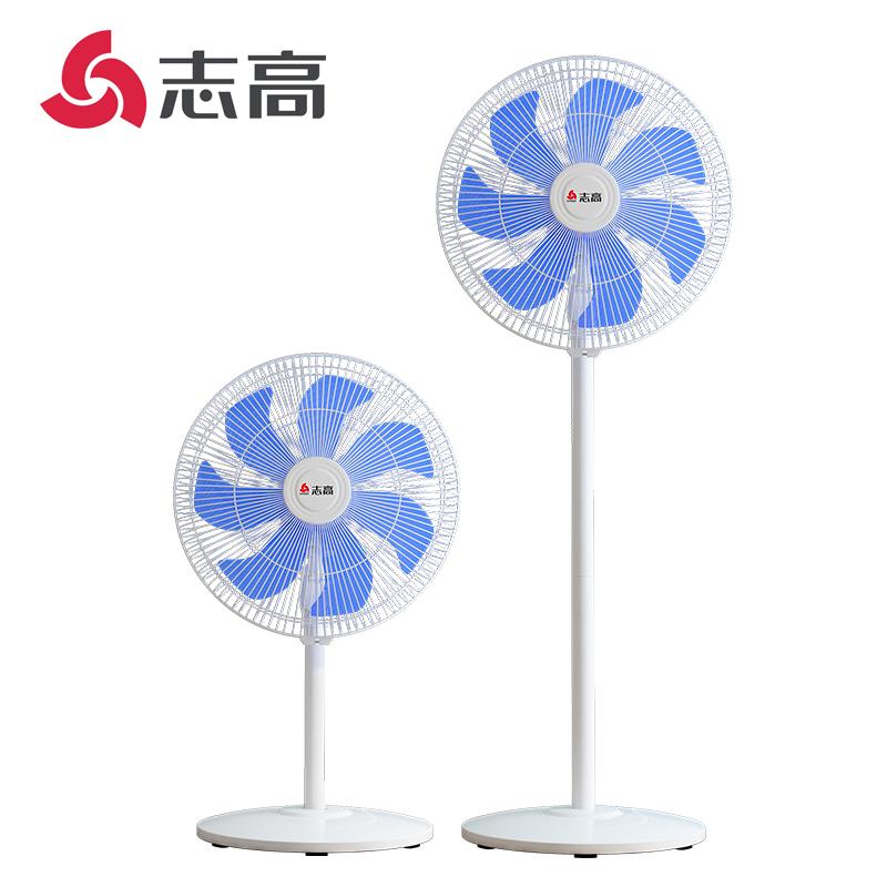 【志高】落地扇大功率强力风立式电风扇