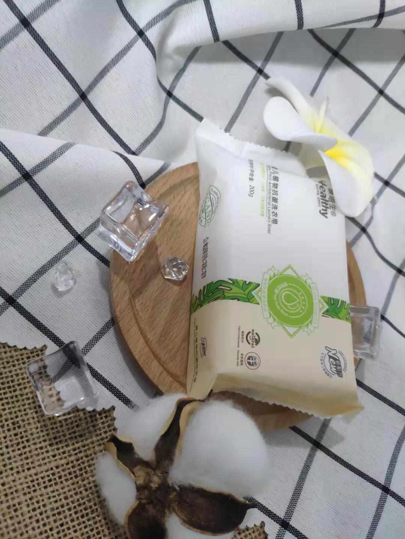 康培生宝宝植物抗菌洗衣皂