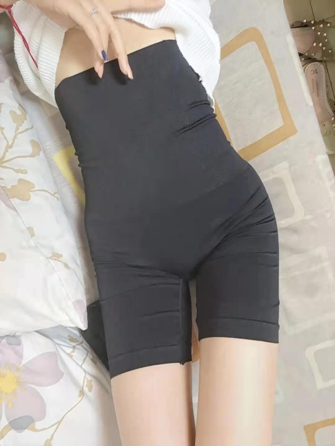 高腰收腹裤无缝高弹平脚束腰裤