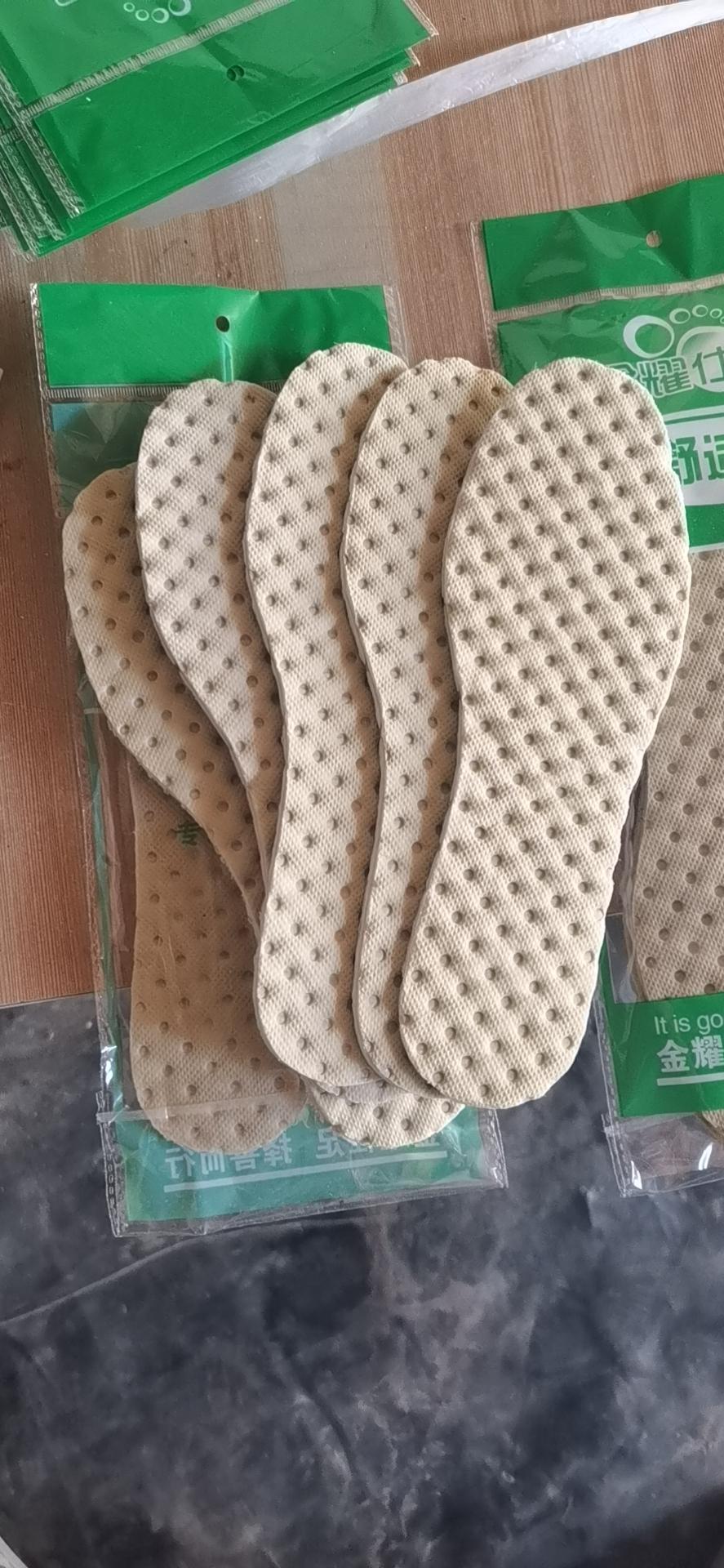 除臭鞋垫吸汗防臭加厚加香男女鞋垫