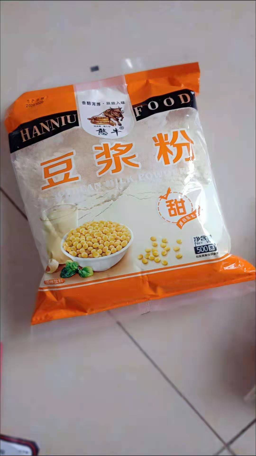 豆浆粉豆奶粉商用粉营养早餐