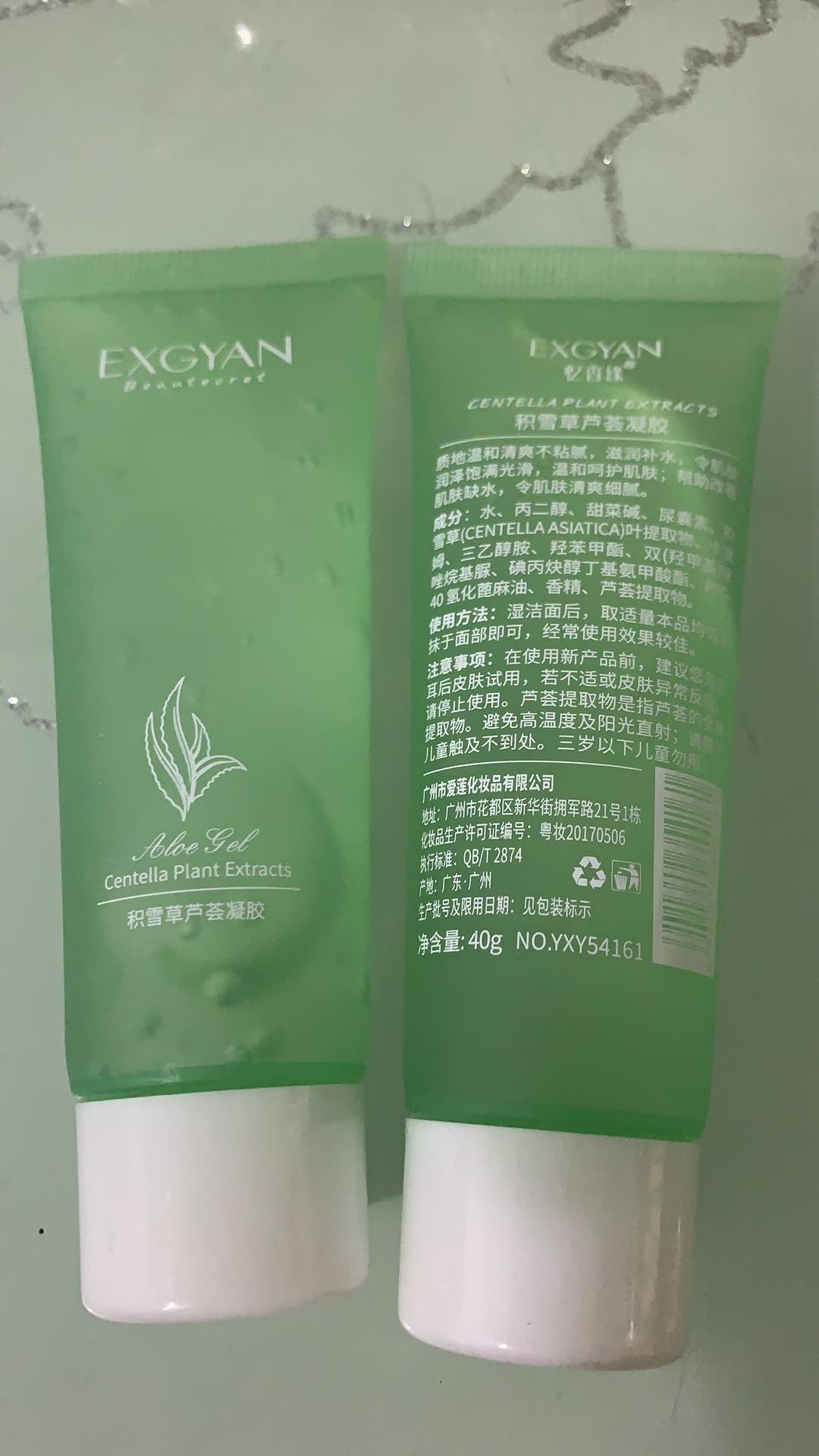 韩国积雪草纯芦荟胶祛痘淡印补水保湿