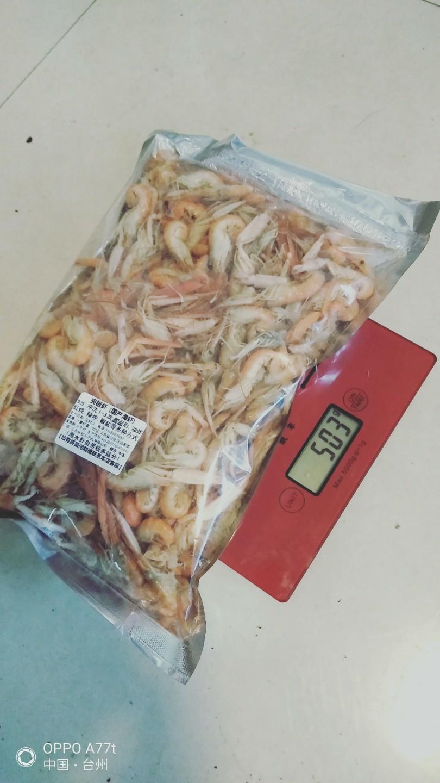 精选大虾超鲜超美味