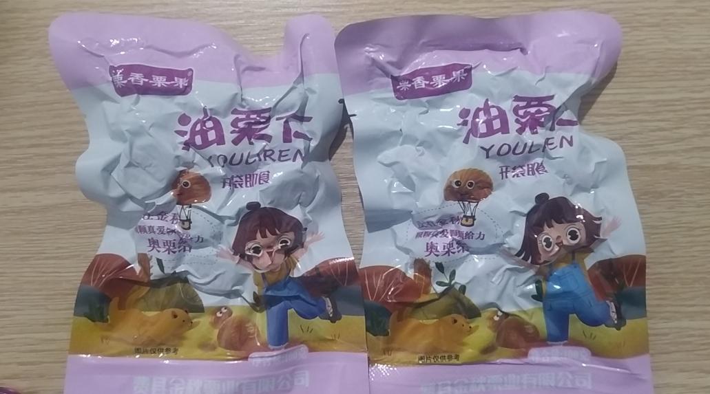 板栗仁开袋即食熟制油栗子100g/袋